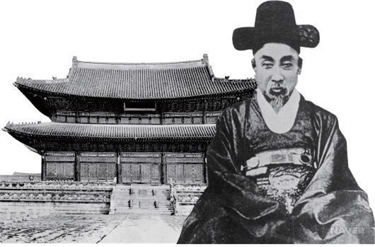 Image result for 경복궁 대원군